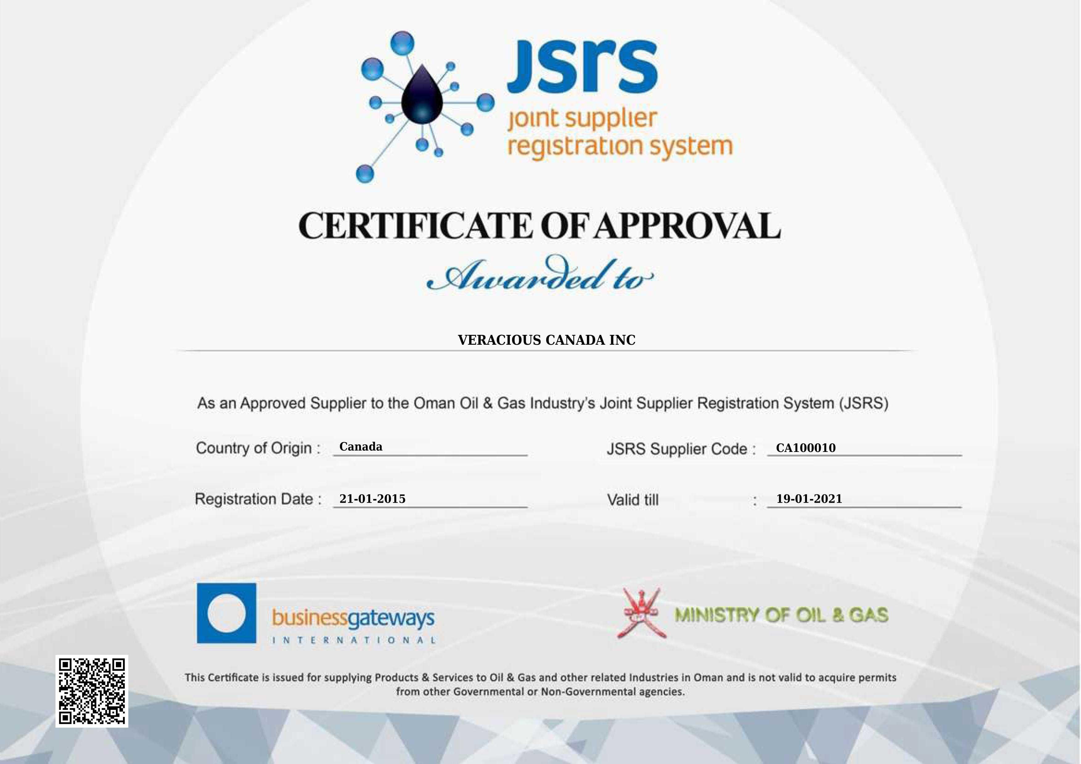 JSRS-Certificate-17